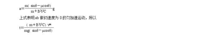 C:\Users\Administrator\Desktop\2021江苏省高考物理压轴卷及答案解析\15.webp.jpg