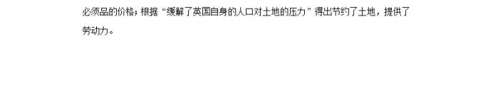 C:\Users\Administrator\Desktop\2021北京市高考历史压轴卷及答案解析\12.webp.jpg