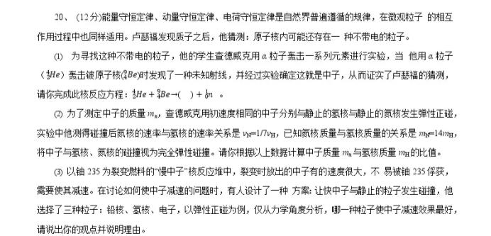 C:\Users\Administrator\Desktop\2021北京市高考物理压轴卷及答案解析\9.webp.jpg