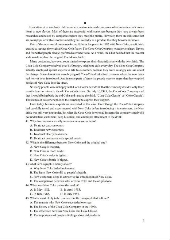 2020届天津市河北区高三英语线上模拟试题_04
