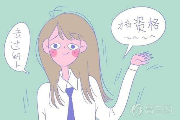 广东机电职业技术学院各专业一年收费是多少