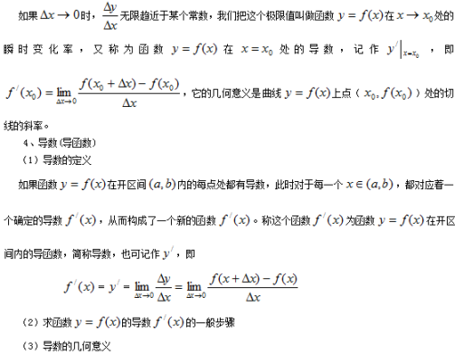 http://data.dezhi.com/knowledge_img/2011/12/12/2011_12_12_1323661150.png