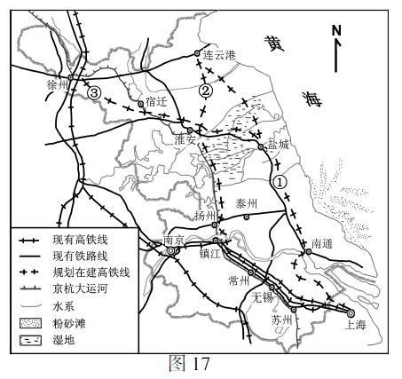 材料二 随着江苏省沿海高铁( ①),连淮扬镇高铁( ②),徐宿淮盐高铁