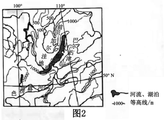 说明: C:\Users\Administrator\Desktop\高考工作\北京\地理图\课标2\2.tif