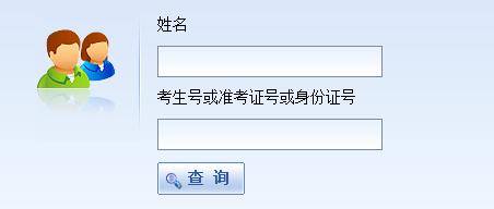 徐州工业职业技术学院2016年单招成绩查询|徐州工业职业技术学院2016年单招成绩查询时间及入口