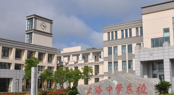 2016年上海高中排名磁力下载高中图片