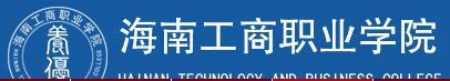 海南工商职业学院.jpg