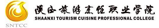 【陕西旅游烹饪职业学院官网】陕西旅游烹饪职业学院2016年高考录取结果查询入口