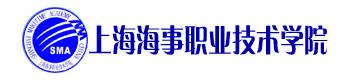 [上海海事职业技术学院官网]上海海事职业技术学院2016年高考录取结果查询入口