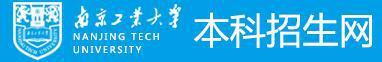 南京工业大学.jpg