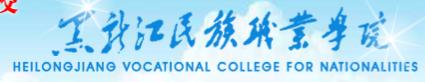黑龙江民族.png