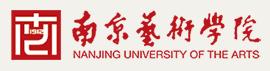 【2016安徽高考录取结果查询】南京艺术学院2016年高考录取结果查询入口