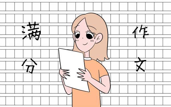 6山东高考满分作文 落后与退步