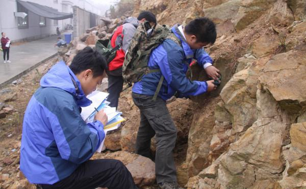 铀矿地质与勘查技术专业是文科还是理科 就业
