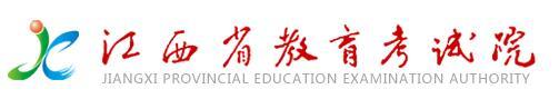 【甘肃高考录取查询系统入口】江西省教育网高考录取查询系统入口