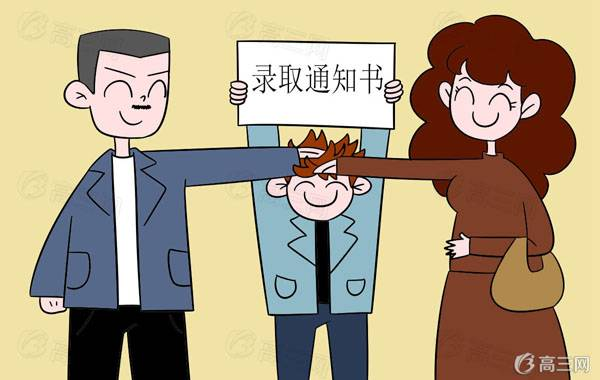 北京高考录取查询时间