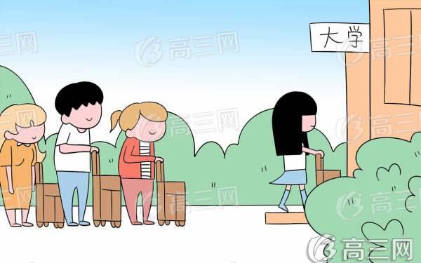 2019年辽宁专科学校排名及录取分数线