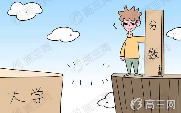 大专院校录取分数线_011年贵州遵义医药高等专科学校录取分数线是