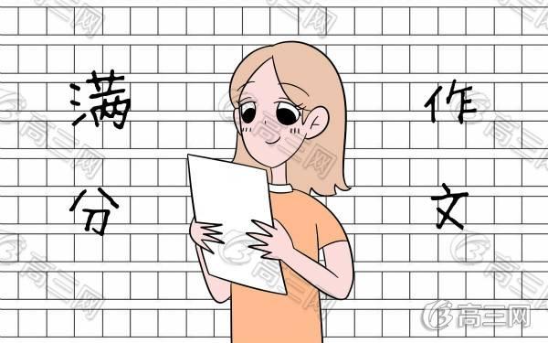 英语作文格式怎么写_英语作文怎么写才能拿高分