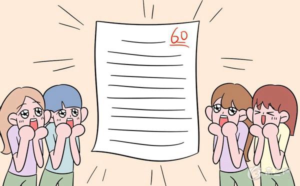 关于校园生活的作文:又是一场考试