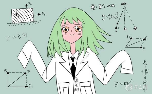 [高考数学多少分算高分]高考数学怎么得高分