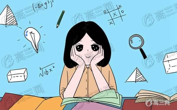 美女学霸图片_美女学霸教你数学题应该这么答