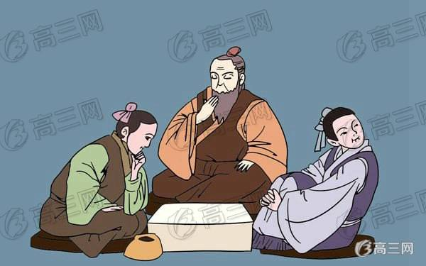 《马嵬·其二》原文及翻译