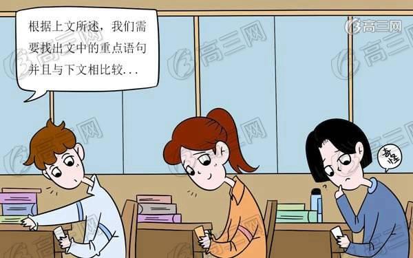 高中生该提高带手机?带好处有哪些手机不该凝聚力如何中华民族图片