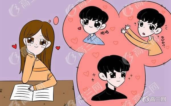 生活情感微博_情感生活:一段中学生的虐心爱情