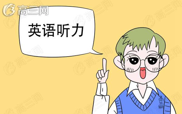 【高考英语写作万能句子】高考英语写作素材:常用短语汇总