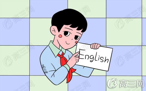 英语书信作文万能句型图片