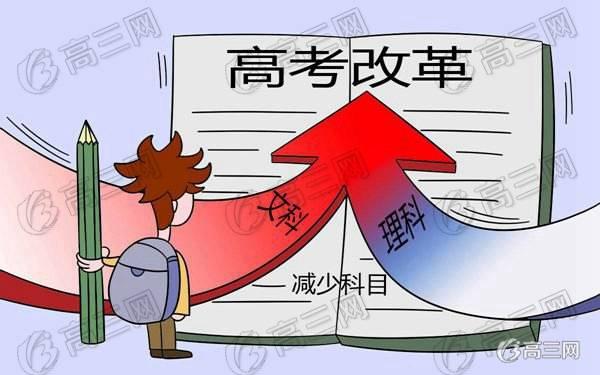 2017山东省春季高考政策有哪些