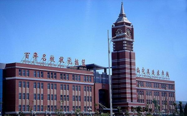 保定十七中全国排名第210名 河北省排行第7名