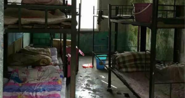 最破大學宿舍照片曝光 最艱苦寢室