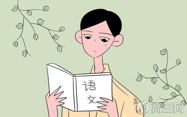 【高三下学期语文试题】高三下学期语文复习备考计划