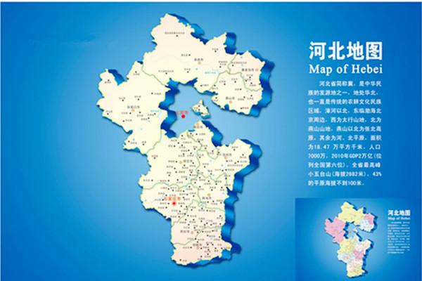 中国城市按省级行政区域
