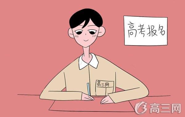 贵州高考使用什么试卷