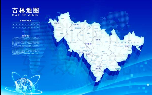 地图 设计 矢量 矢量图 素材 600_375