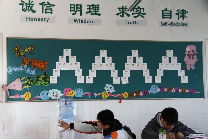 高考励志黑板报图兼文字