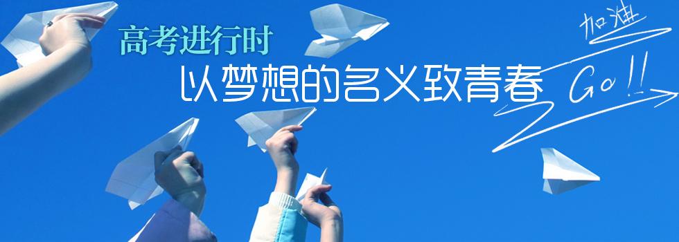【心灵鸡汤经典励志短文】高考冲刺励志经典短文