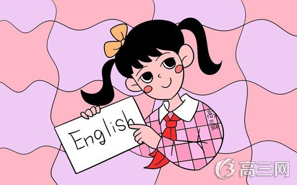 英语作文万能短语 英语作文提分短语有哪些?