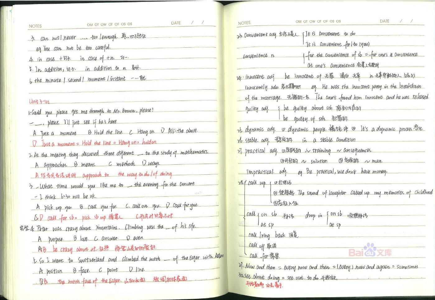 衡水中学学霸高中英语笔记图片