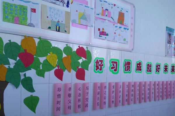 班级文化墙创意设计的主题多样化