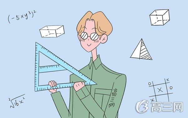高考数学全国卷题型