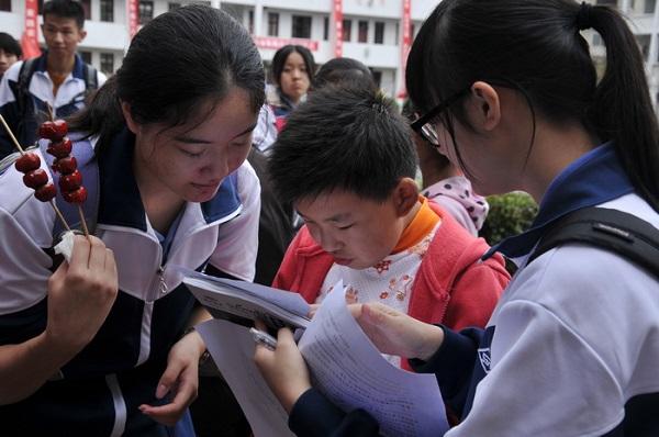 高考报名社会实践怎么填写|高考报名社会实践怎么填写200字社会实践范文