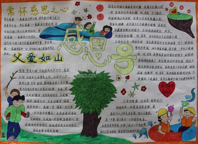 关于教师节的作文800字:感恩老师2007年甘肃高考优秀作文及专家点评