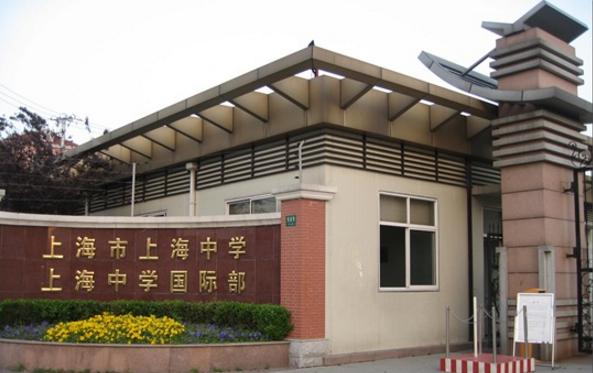 对于上海市招生学生来说,一定想知道上海市规模最大的高中是哪所,在