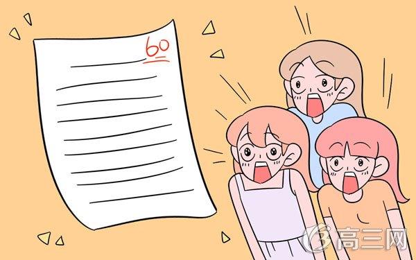 关于读书的作文500字范文_高三网