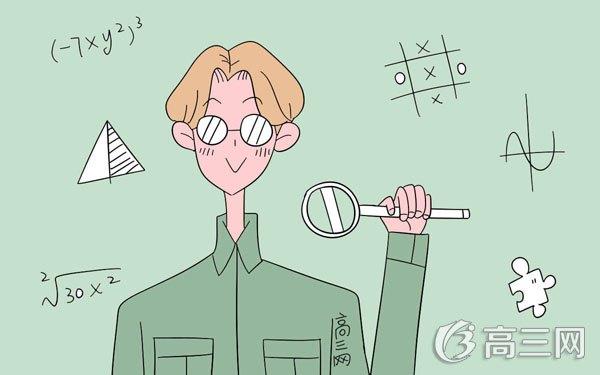 高考数学题型全归纳