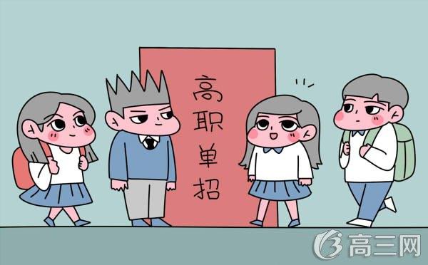 [2018高职录取时间]2018年沈阳市高职单独招生学校名单有哪些单招院校